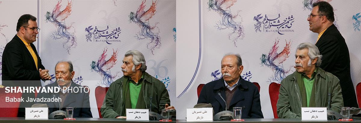 نشست خبری فیلم سینمایی امپراطور جهنم به همراه حبیب دهقان نسب و علی نصیریان