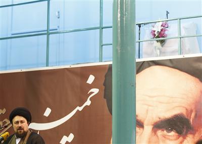 دیدار جمعی از جوانان هلال احمر با حجت الاسلام و المسلمین سید حسن خمینی در حسینیه جماران