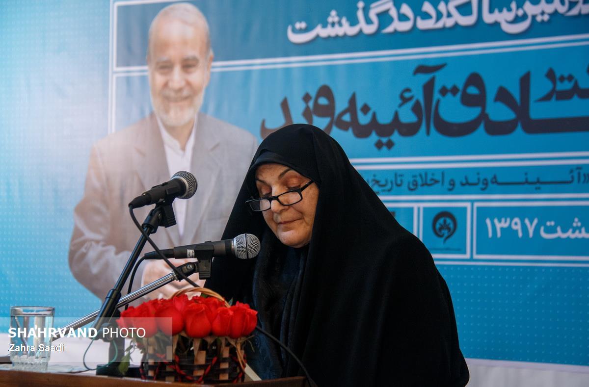 شیدا موذن فروغی (همسر زنده یاد دکتر صادق آئینه وند) گزارشی از وقف کتابخانه تخصصی و شخصی همسرش به دانشکده علوم انسانی دانشگاه تربیت مدرس ارائه داد